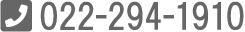 TEL. 022-294-1910