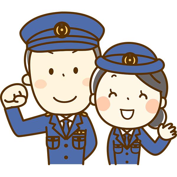 警察の指示を受ける