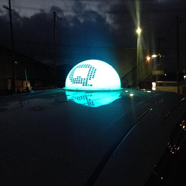 オリジナル行燈作成 完成イメージ